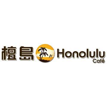 Honolulu cafe logo