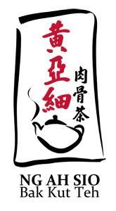 ng ah sio bak kut teh logo