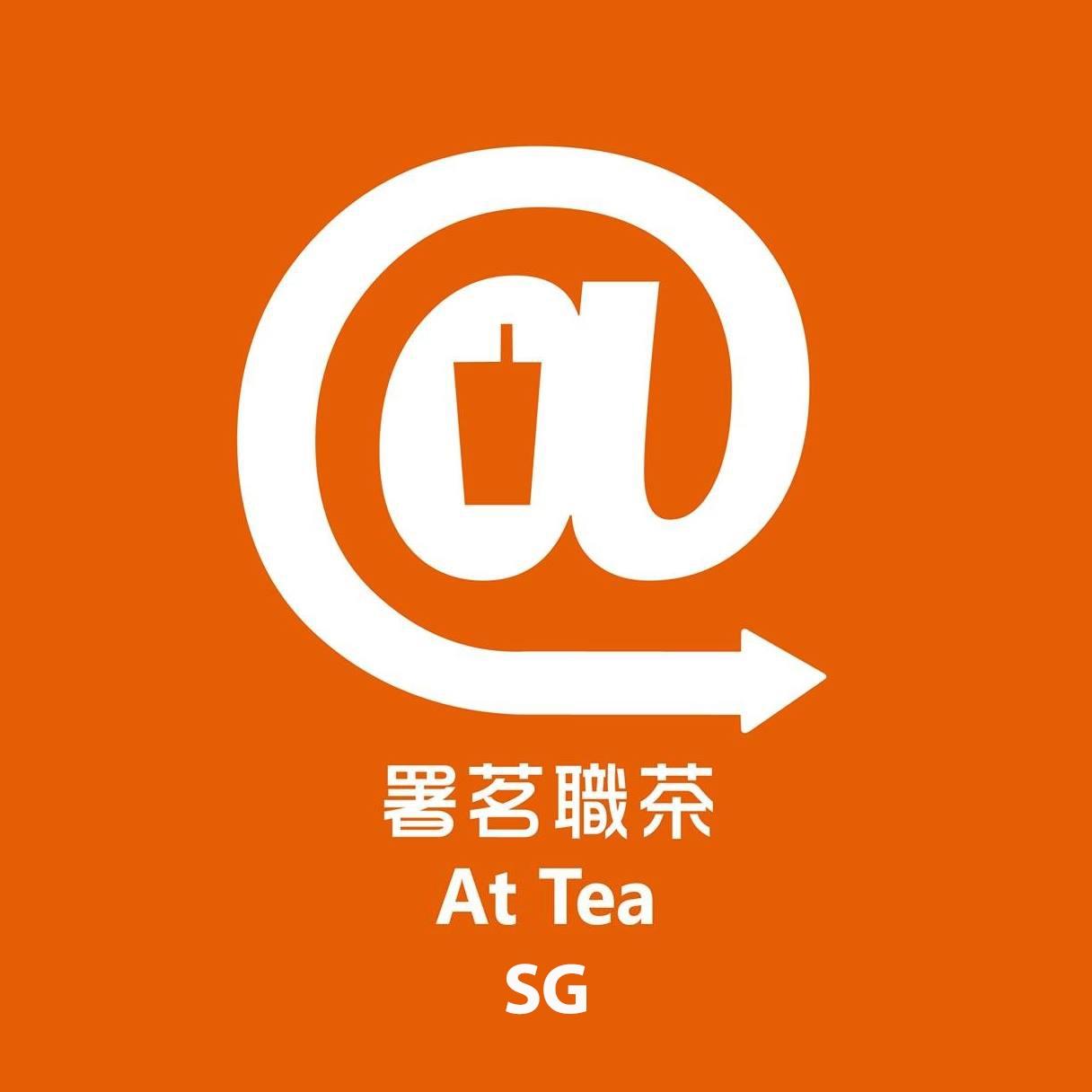 at tea logo