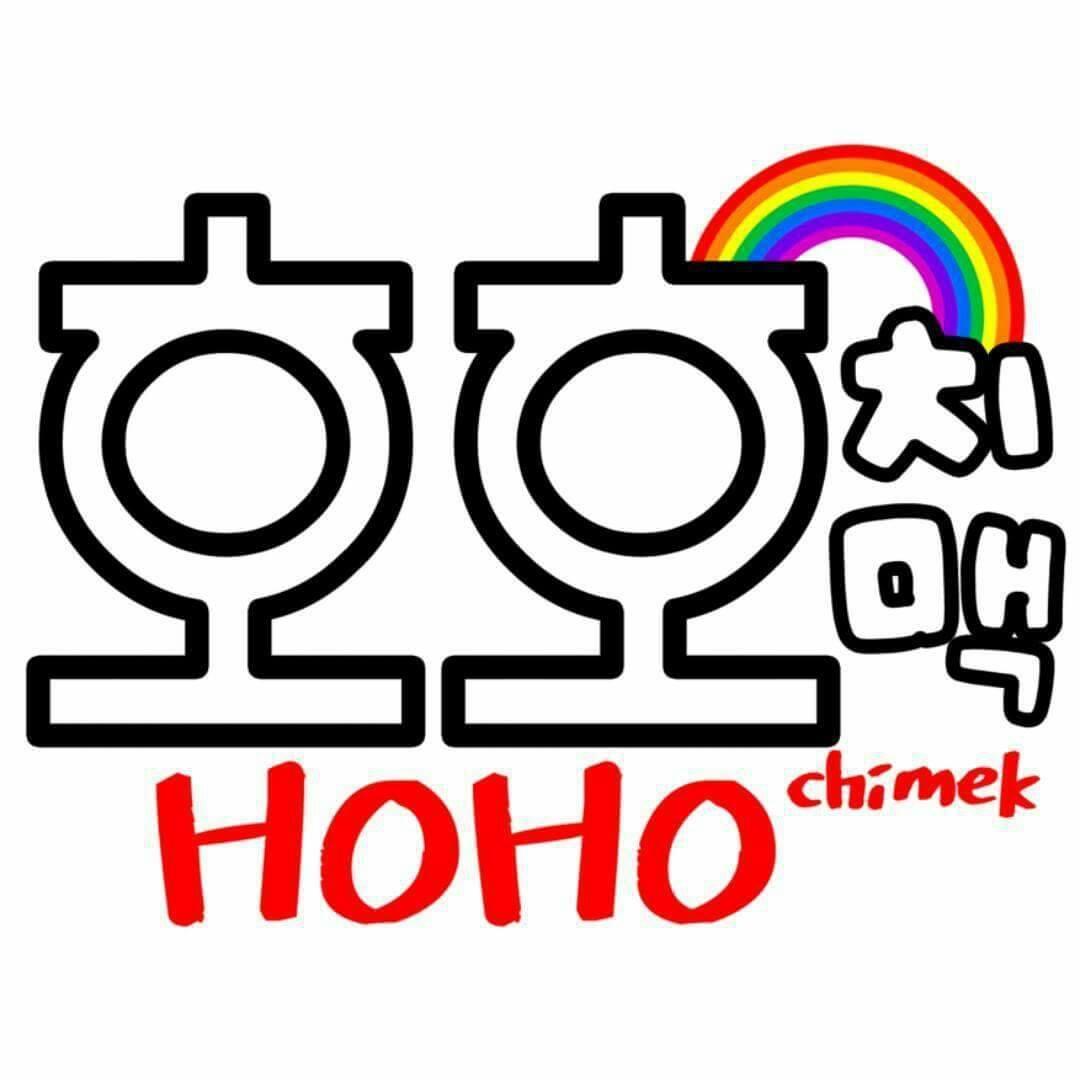 hoho chimek logo