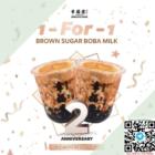 1 for 1 xing fu tang brown sugar boba milk promo