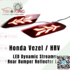 15% OFF Honda Vezel LED Streamer