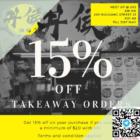 15% off jin ho takeaway promo