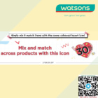 2 for 30% OFF @ Watsons
