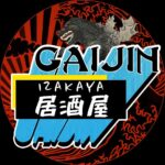 gaijin izakaya logo