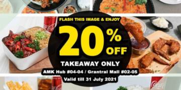 im kim 20% off flash image promo