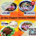 jin bao claypot rice 6.50 promo