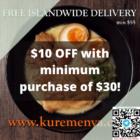 kure menya collagen ramen free delivery promo
