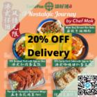 tim ho wan 20 off nostalgic journey delivery promo