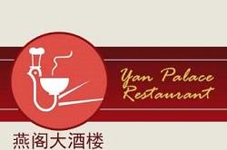 yan palace logo