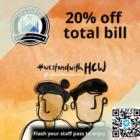 20% off total bill ayasofya turkish promo