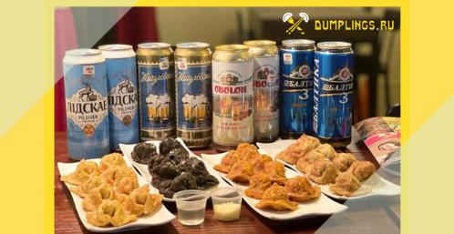 30 off fried dumplings and beer 4pax set beer ru slider promo