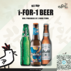 All Day 1-for-1 Beer Promo