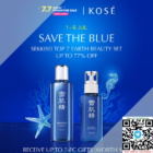 Up to 77% OFF Kose