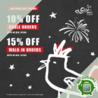 chir chir up to 15 off july promo
