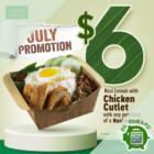 crave 6 chicken cutlet nasi lemak july promo