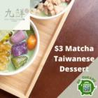nine fresh $3 matcha dessert july promo
