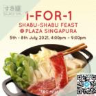 suki ya 1 for 1 shabu shabu buffet july promo