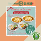 tim ho wan 2nd item $1 july promo