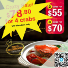 wok master 78.80 for 4 crabs vip promo
