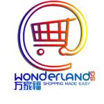 wonderland sg logo