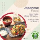 yayoi 9.90 set meal july promo