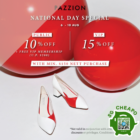 10% OFF PAZZION