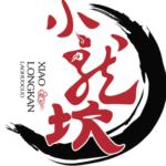Xiao Long Kan
