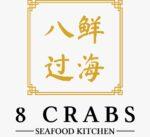 8 Crabs Logo