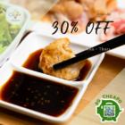 Bazuka Yakiniku Japanese BBQ - 30% OFF JAPANESE BBQ - sgCheapo
