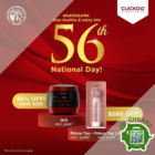 CUCKOO - $560 OFF CUCKOO Water Purifier - sgCheapo