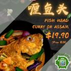 Kwans-Zi-Char-30-OFF-Curry_Assam-Fish-Head