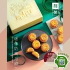 Lei Garden - $5 OFF Mini Egg Custard Mooncakes
