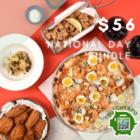 Peperoni Pizza - $56 NATIONAL DAY BUNDLE -sgCheapo