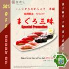 Tomi Sushi - 50% OFF Maguro Zanmai - sgCheapo
