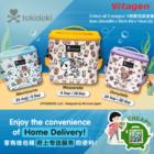 Vitagen - FREE Tokidoki Cooler Bag - sgCheapo