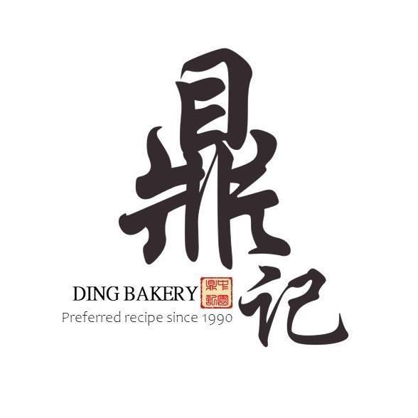 ding-bakery-logo