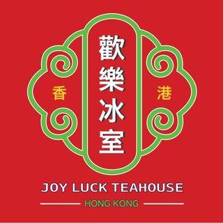 joy-luck-teahouse-logo