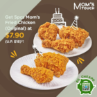 moms touch 5pcs 7.90 chicken aug promo