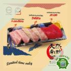 sushiro gourmet tuna 20.50 aug promo