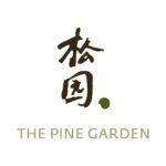 the-pine-garden-logo
