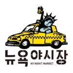 NY Night Market logo