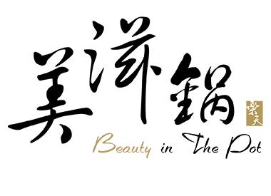 Beauty in a Pot Logo