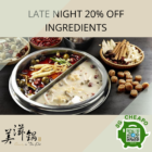 Beauty in The Pot 20% OFF INGREDIENTS