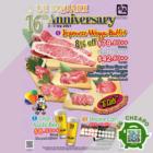 Gyu-Kaku Japanese BBQ Restaurant - FREE FLOW Japanese Wagyu Premium Loin - sgCheapo