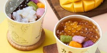 Nine Fresh - 20% OFF Mango Aiyu - sgCheapo