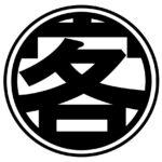 Pang's Hakka logo