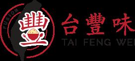 Tai Feng Wei Logo