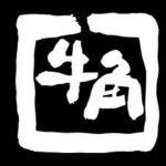Gyu-Kaku Japanese BBQ Restaurant - Logo