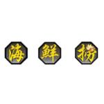 hai-xian-lao-logo